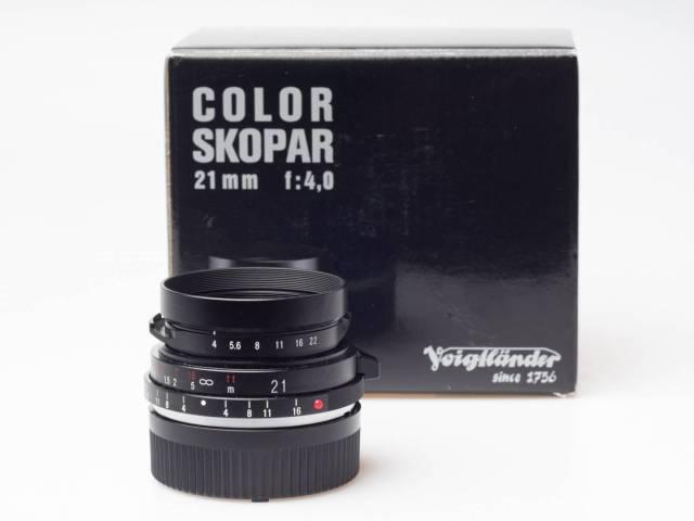 No frills, no fancy box: The inexpensive Voigtländer Color Skopar 21/4