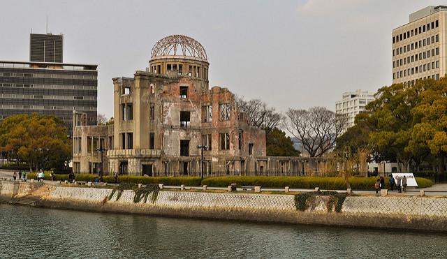広島県原爆ドームの画像