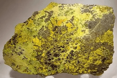 The largest reserves of radioactive elements in the sea - Uranium
