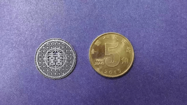 Samples cut with fiber lasers