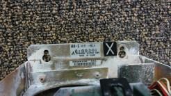 #136 - Servo Drive MR-S-80E-01A (102)