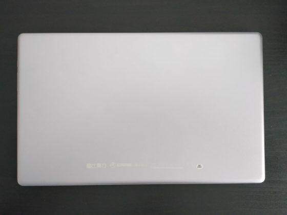 Recensione Alldocube Knote 5, il PC in un tablet con tastiera nella cover