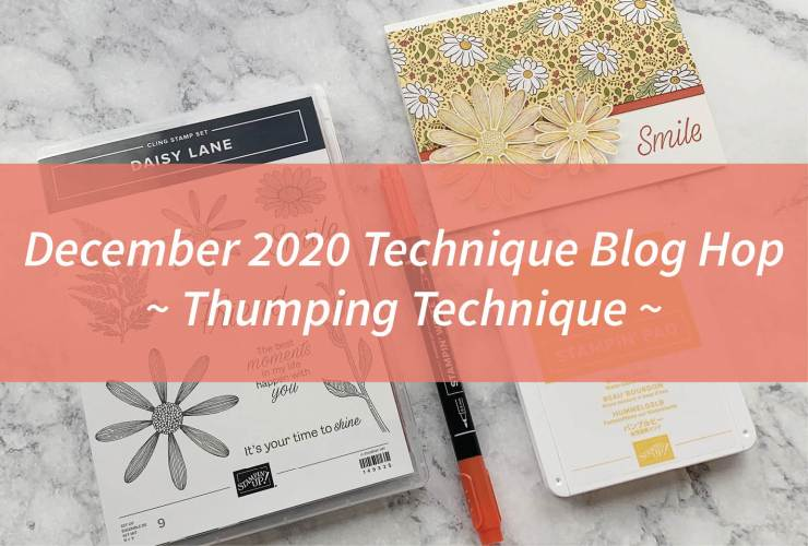 December 2020 Technique Blog Hop - Thumping Technique – Click through to learn how to make a fun card using the Thumping Technique. | #mackenziemakes #stampinup | www.mackenziemakes.com