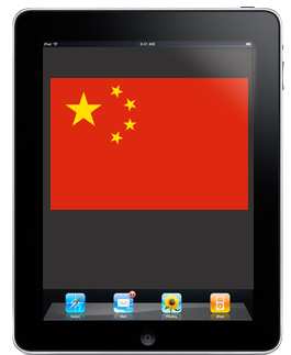 Apple hopes to trademark the iPad design in China