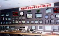 CCTV's Broadcast Centre in Beijing