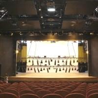 Yau Ma Tei Theatre, Kowloon