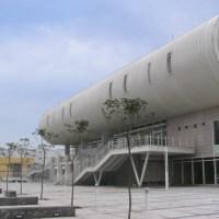 Macau University of Science and Technology