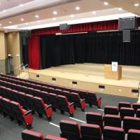 Tsang Chan Sik Yue Auditorium, Hong Kong Baptist University