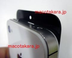 https://i1.wp.com/www.macotakara.jp/blog/archives/2012/06/images/s1405486612.jpg?w=300