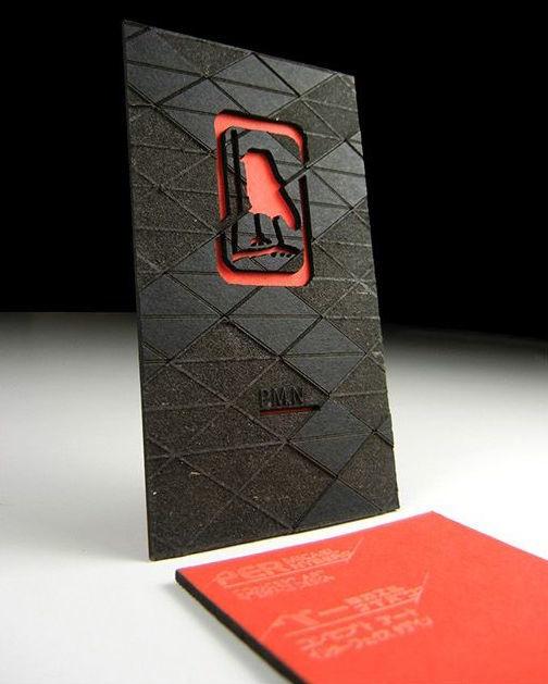 corte laser papel carton 11