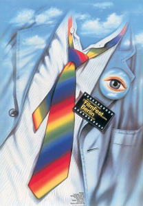 Berlinale-1984-1