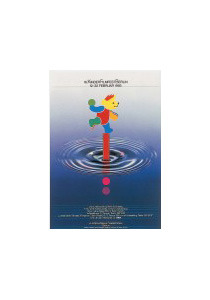 Berlinale-1993-3
