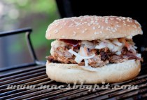 Slider MBP1e Pulled Pork