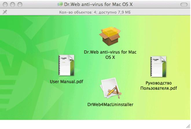 Dr.Web Antivirus mac