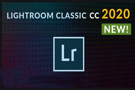 Lightroom Classic CC 2020