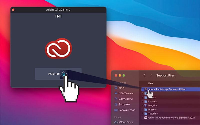 Adobe Zii 2021 Mac