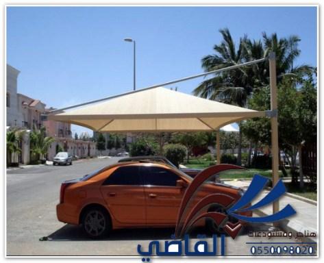 مظلات سيارات 2