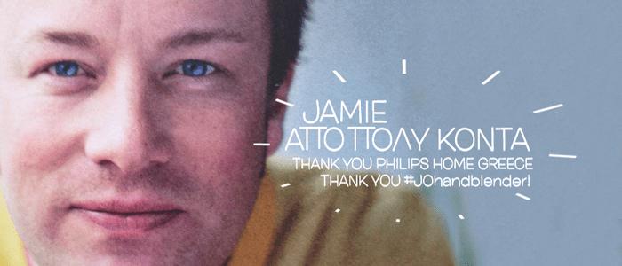 Η Μαριλού πετάει με Philips Home Greece, Λονδίνο για Jamie Oliver.
