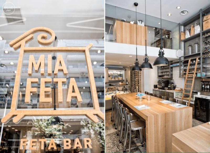 Μία Φέτα Bar
