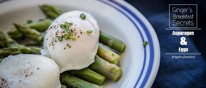 Σπαράγγια με αυγά ποσέ