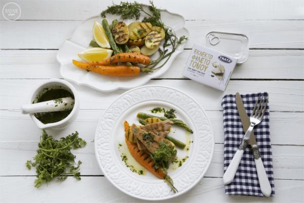 Αλέξανδρος Ιωαννίδης, Μαριλού Παντάκη, ελληνικά food blogs, ελληνικό food blog, Madame Ginger, συνταγή, συνταγές, Food Blog, παραδοσιακές συνταγές, trata τρατα, τόνος, ψάρι, λαχανικά, light