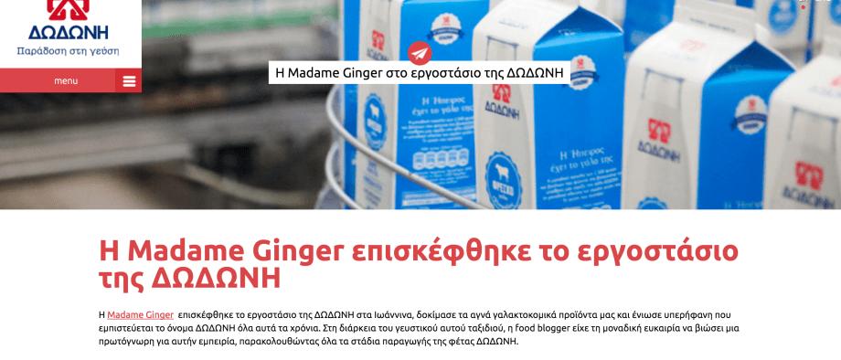 Dodoni.eu | ΝΟΕΜΒΡΙΟΣ 2015
