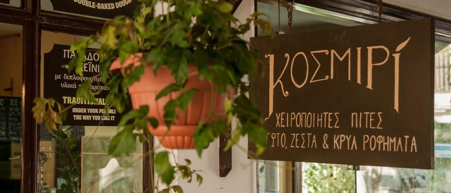 Κοσμιρί, εκεί που η Κρήτη συνάντησε την Ήπειρο και τη Θεσσαλία