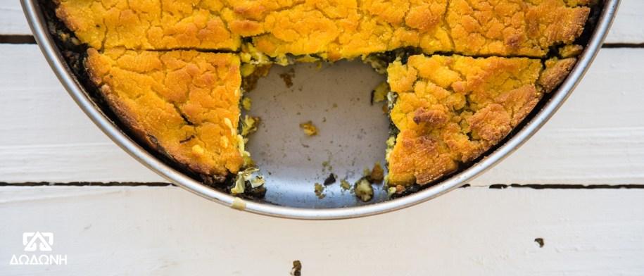 Μπατσαριά Ιωαννίνων: μια πίτα λατρεμένη με χόρτα!