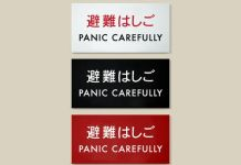 意味が分かると面白い!笑える!日本で見つけた「変な英語」画像17枚