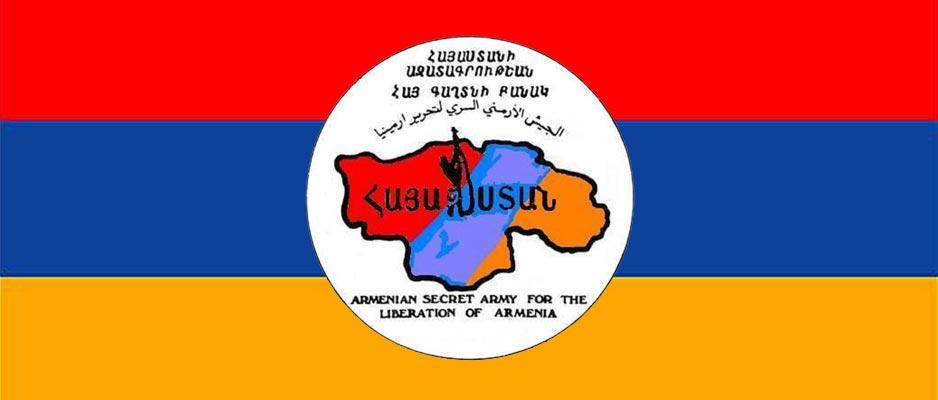 Site de rencontre arménien