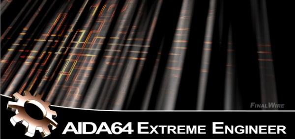 AIDA64_Extreme_Edition