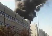 Otro incendio en las fábricas de Foxconn en China