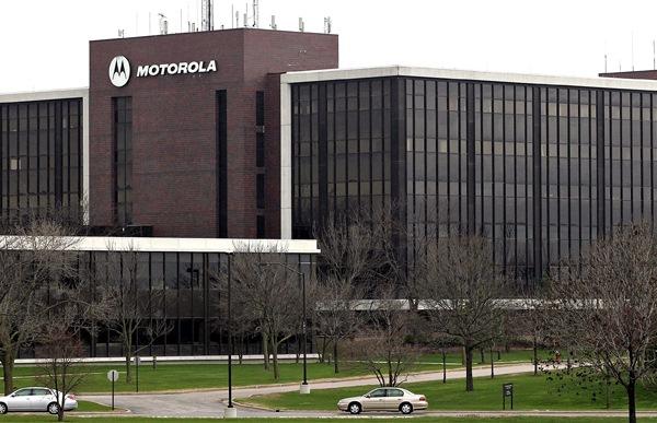 Motorola_empresa