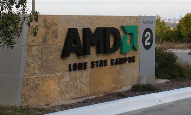 AMD_Lone_Star_Campus