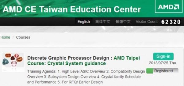 AMD-Crystal-Series-HD-9000M