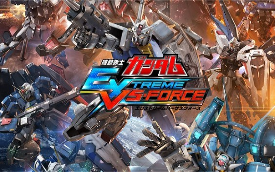 Mobile SUIT GUNDAM EXTREME VS-FORCE apunta su mira a América en 2016 para Playstation VITA