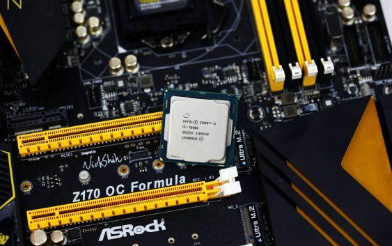 Intel Core i5 7600K (Kaby Lake) sería solo un 9% mas rápido que su versión Skylake