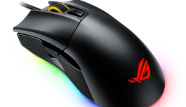 ASUS Republic of Gamers Anuncia Gladius II