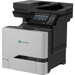 [PR] Serie de multifuncionales CX725 de Lexmark: robustas y versátiles en la gestión del papel