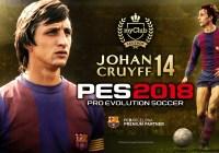 PES 2018: Johan Cruyff vuelve al campo de juego