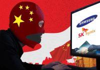Empresas chinas de DRAM pretenden robar propiedad intelectual de Samsung y SK Hynix