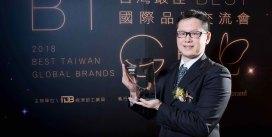 La marca internacional más valiosa de Taiwán el 2018 es: Asus