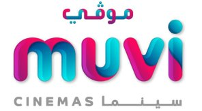 Muvi Cinemas and CinemaNext