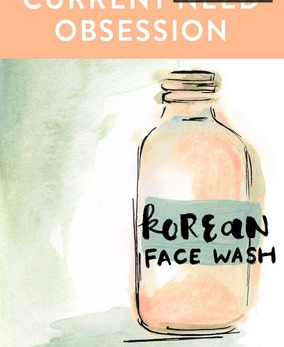 WHY KOREAN SKINCARE WON'T CHANGE MY LIFE