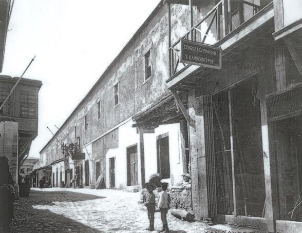 Ενετικές σιταποθήκες παλιό Ηράκλειο φωτογραφίες
