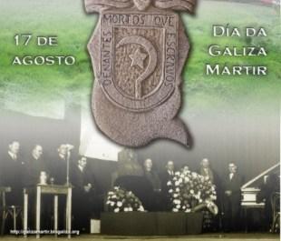 cartel-do-dia-da-galiza-martir