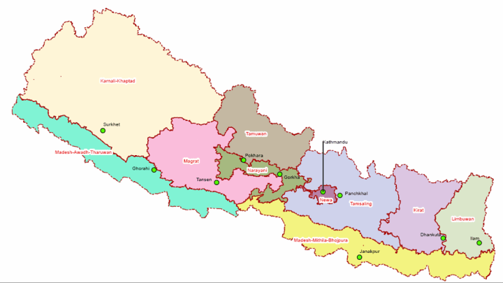 11 Federal States in Nepal