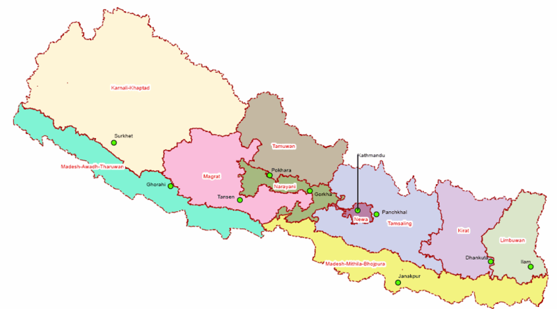 Federalism History and Challenges in Nepal - Madhesi Youth