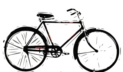 Prachanda Cycle