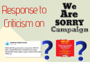 Response to criticism on 'We Are Sorry' campaign for social reform